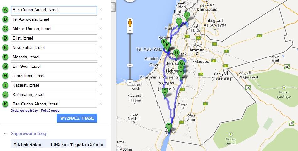 Trasa Izrael finalna