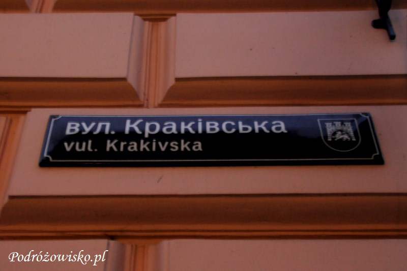 fot. Ul. Krakowska
