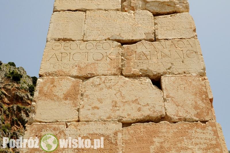 Grecja dzień 3 (7)