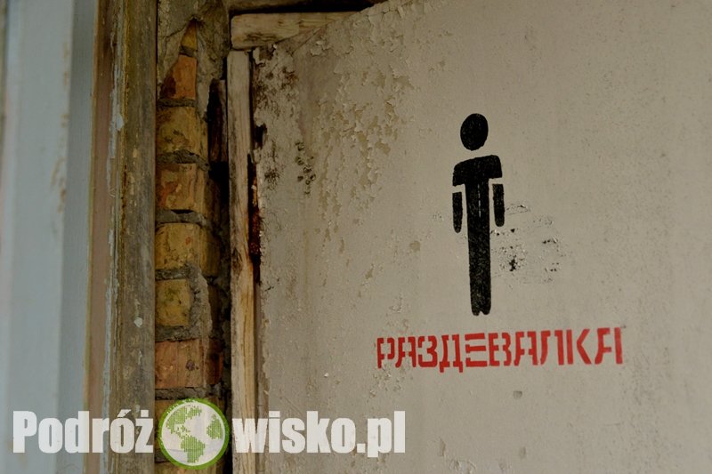 Czarnobyl dzień 3 (54)