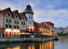 Rosja: E-wiza do Kaliningradu. Jak się o nią ubiegać?